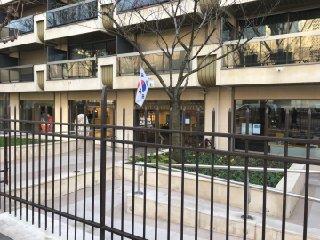 Foto del 24 de febrero de 2017 9:03, Centre culturel coréen, 2 Avenue d'Iéna, 75116 Paris, France