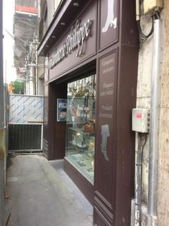 Foto vom 15. November 2017 12:14, Cordonnerie Philippe, 34 Rue Eugène Eichenberger, 92800 Puteaux, Francia