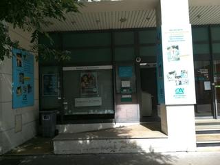 Photo du 9 août 2017 10:03, Crédit agricole Centre-est à Chalon Gare, 16 Avenue Jean Jaurès, 71100 Chalon-sur-Saône, France