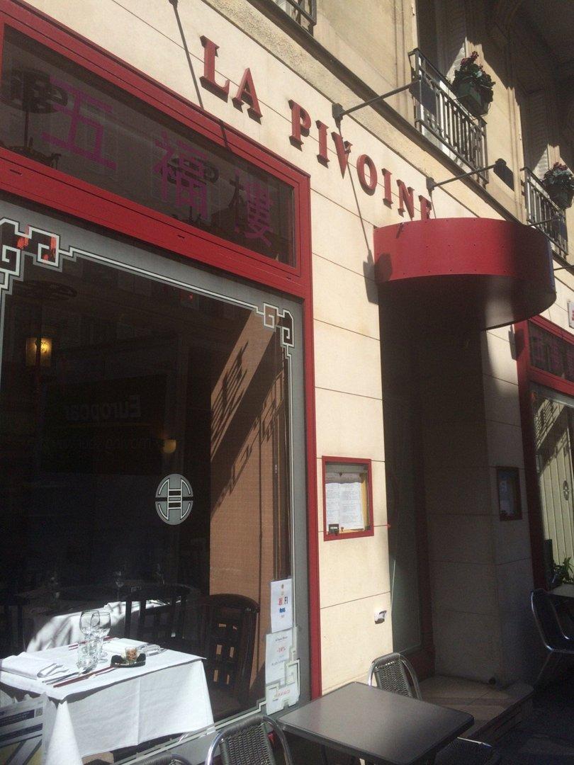 Foto vom 26. August 2016 11:25, La Pivoine Chinoise, 47 Rue de Berri, 75008 Paris, Frankreich