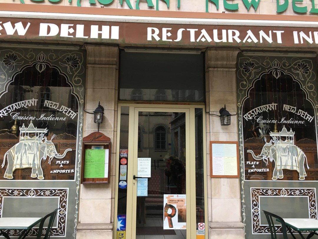 Photo of the October 18, 2016 1:39 PM, New Delhi restaurant, 5 Avenue du Doyenné, 69005 Lyon, France