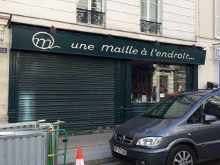 Photo of the August 26, 2016 9:30 AM, Une Maille à l'Endroit, 12 Rue de l'Église, 92200 Neuilly-sur-Seine, Frankreich