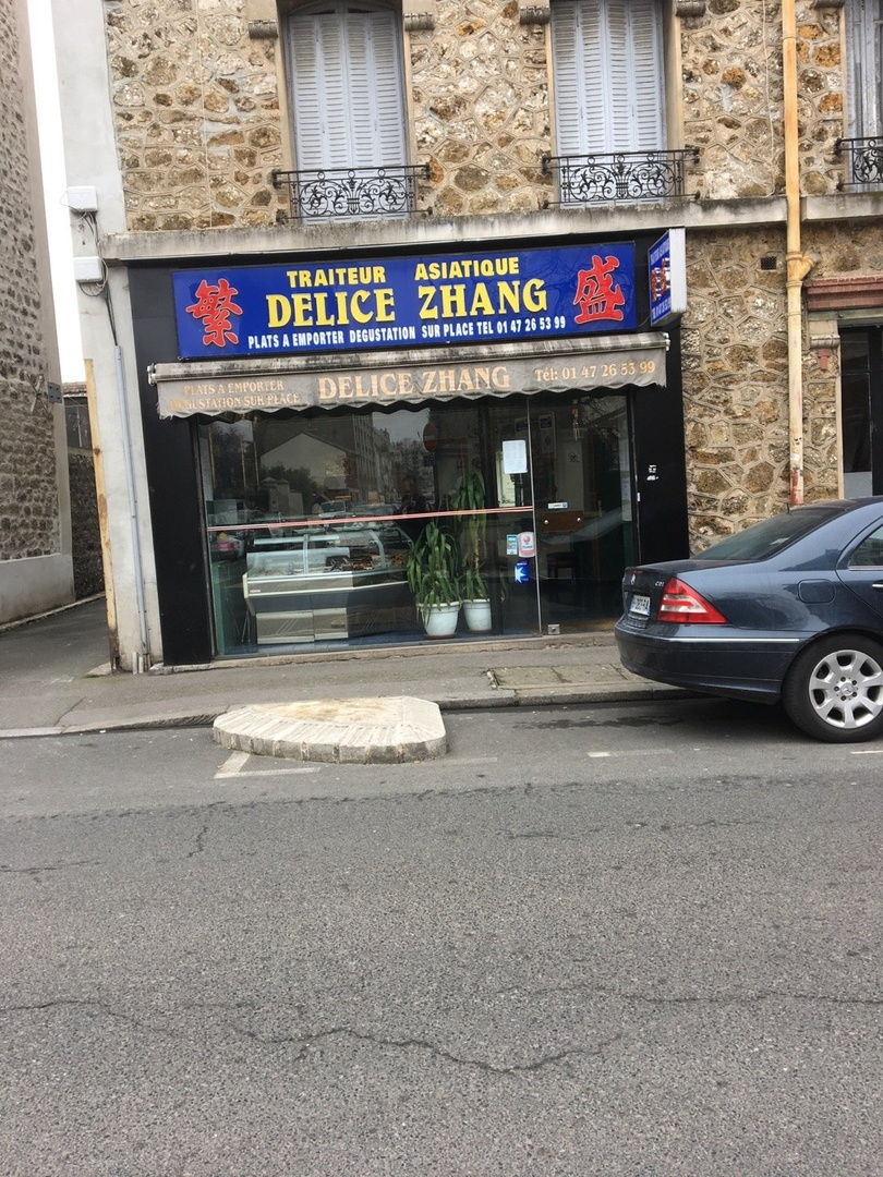 Photo of the March 10, 2017 12:32 PM, Delice Zhang, 51 Rue Jean Jaurès, 94800 Villejuif, France