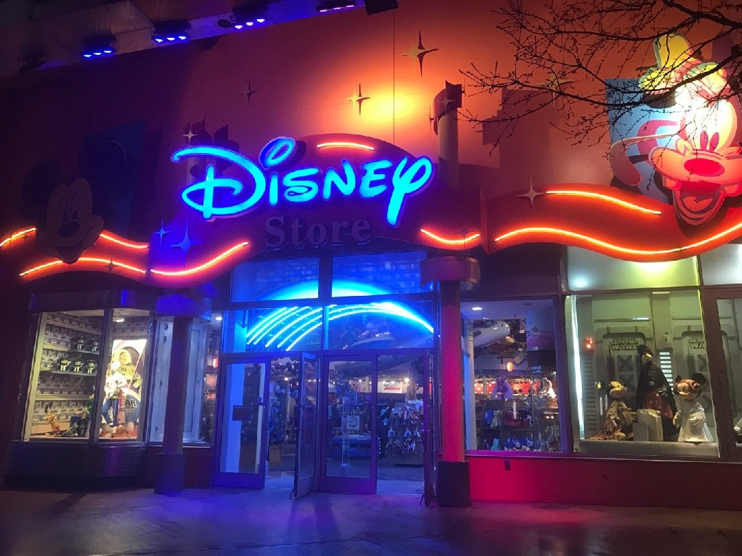 Photo of the February 16, 2017 9:21 PM, Disney Store, Disney Village, 77700 Chessy, France