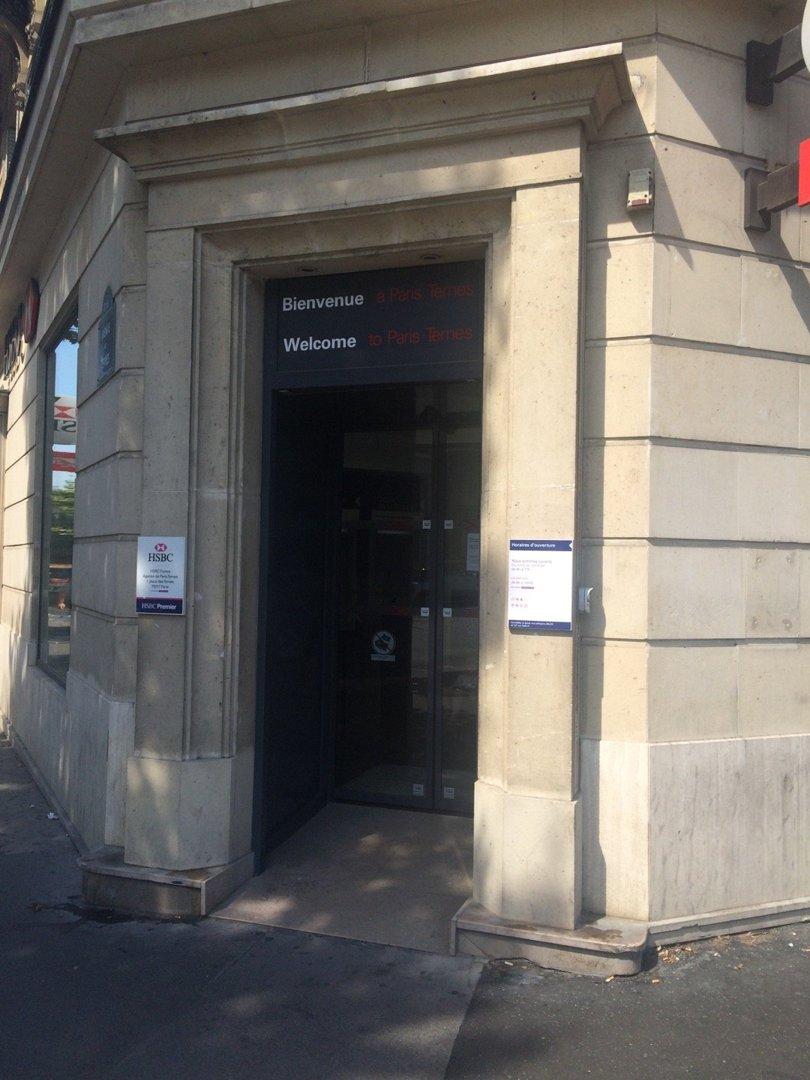 Foto vom 26. August 2016 12:00, HSBC, 1 Place des Ternes, 75017 Paris, Frankreich