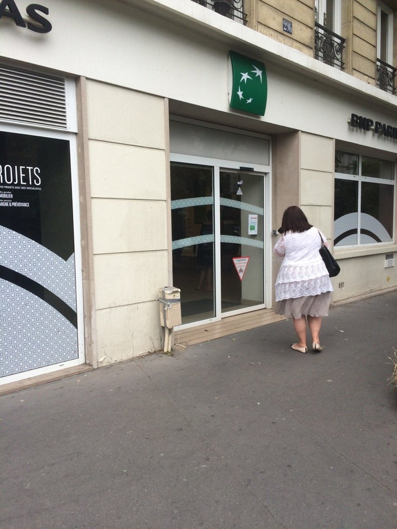 Photo du 20 juillet 2016 10:18, BNP Paribas - Paris Nation 11e, 3 Place de la Nation, 75011 Paris, France