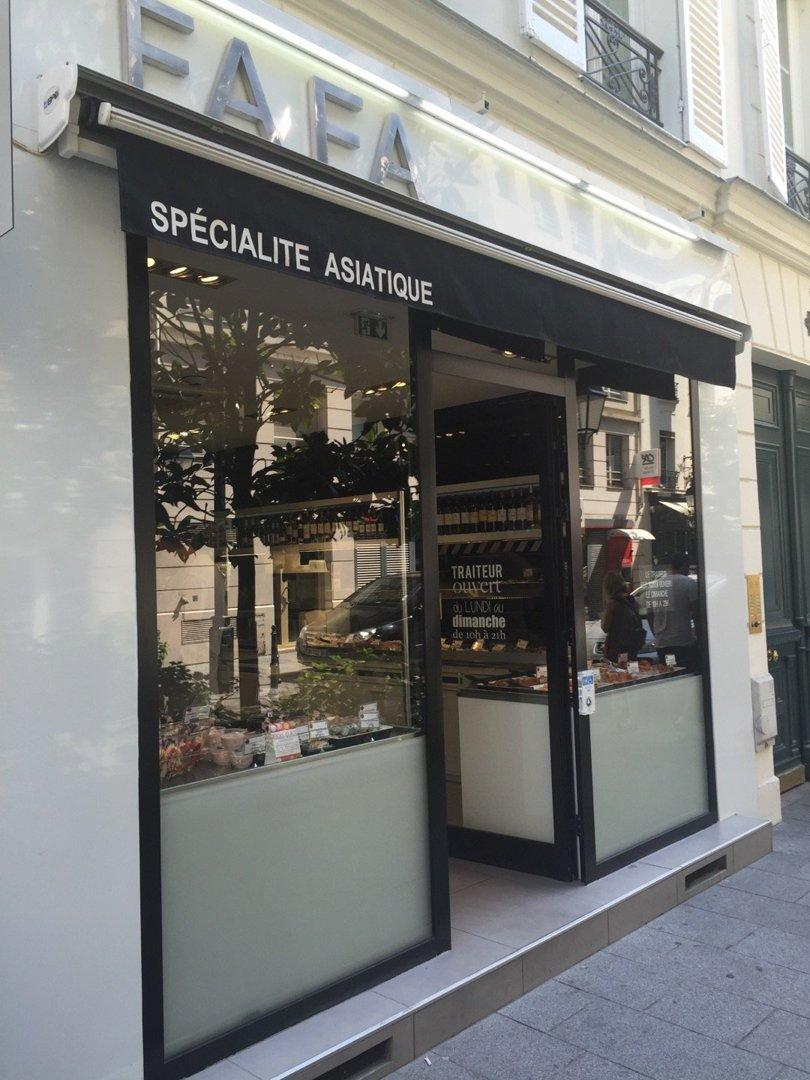Foto vom 26. August 2016 11:59, Fafa, 26 Rue Madeleine Michelis, 92200 Neuilly-sur-Seine, Frankreich