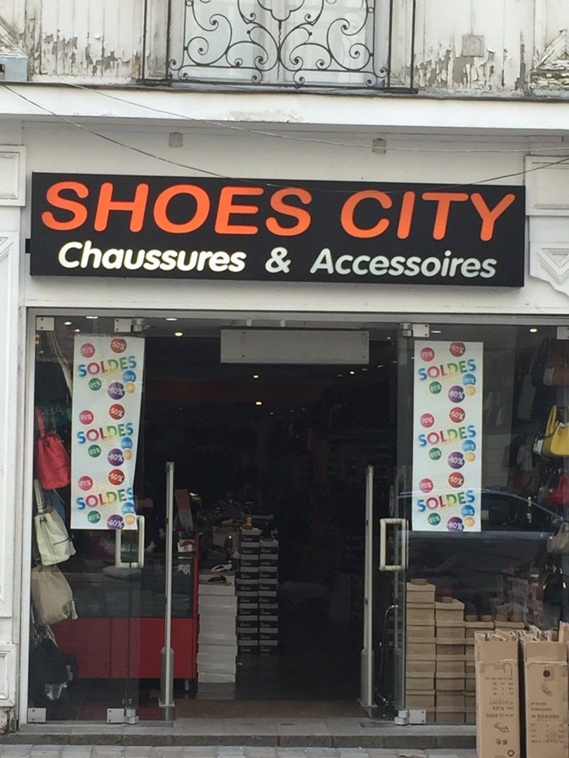 Photo du 20 juillet 2016 09:06, Shoes City, 13 Rue de la Barillerie, 44000 Nantes, France