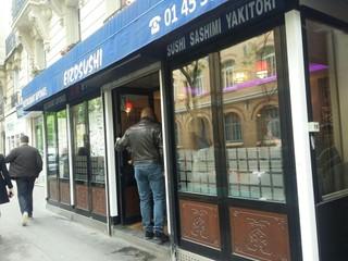 Photo du 15 mai 2018 10:14, Eizosushi, 98 Rue Balard, 75015 Paris, France