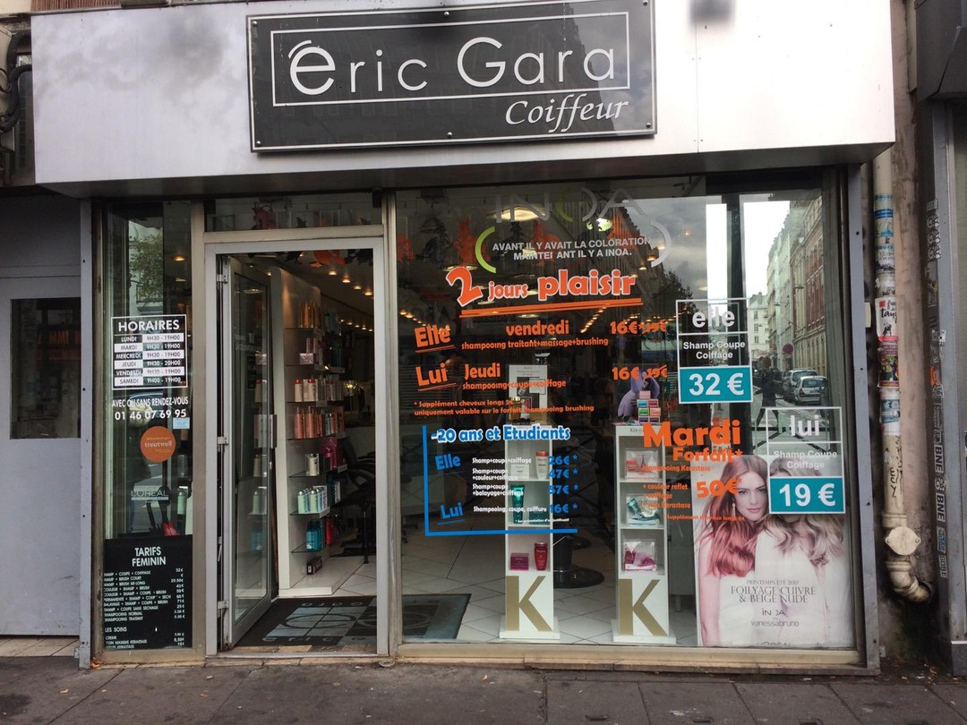 Photo du 24 octobre 2017 14:15, Eric Gara, 68 Rue Marx Dormoy, 75018 Paris, France
