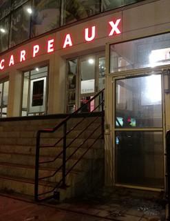 Photo du 13 novembre 2017 00:20, Espace Carpeaux, 15 Boulevard Aristide Briand, 92400 Courbevoie, France