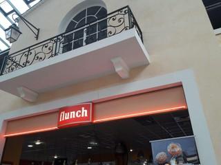 Foto vom 16. September 2017 11:38, Flunch, Centre Commercial Auchan, 1449 Avenue de la République, 07500 Guilherand-Granges, France