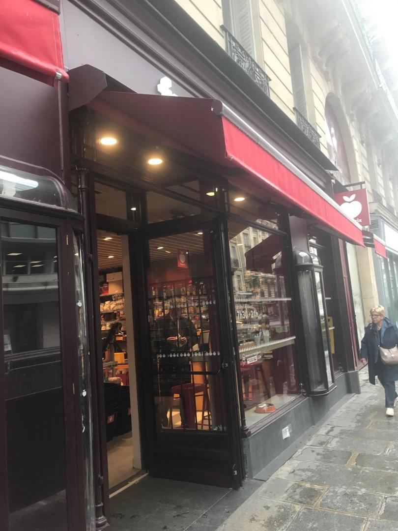 Foto vom 6. Juni 2017 14:16, Franprix, 81 Rue Saint-Lazare, 75009 Paris, France