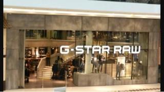 Photo of the November 13, 2017 9:40 PM, G-Star RAW Store, 204 Avenue Du St Laurent, Ccial Atlantis, 44800 Saint-Herblain, Frankreich