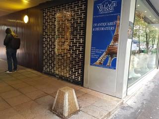 Photo of the September 13, 2017 12:21 PM, Galerie X.F, 78 Avenue de Suffren, 75015 Paris, France
