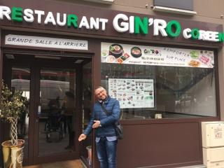 Photo of the March 10, 2017 1:13 PM, Gin'Ro, 21 Avenue de Paris, 94800 Villejuif, France