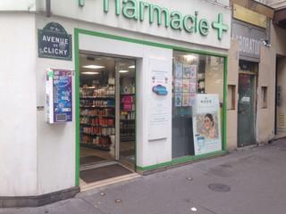 Photo of the March 20, 2018 2:34 PM, Grande Pharmacie Brochant, 142 Avenue de Clichy, 75017 Paris, France