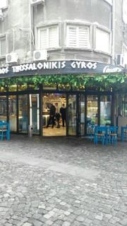 Photo du 20 novembre 2017 09:39, Gyros Thessaloniki, Strada Gabroveni 2, București 030088, Roumanie
