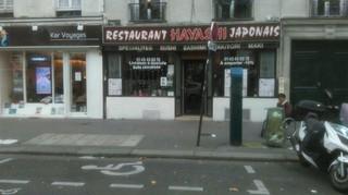 Foto del 16 de noviembre de 2017 14:48, Hayashi sushi, 20 Cours de Vincennes, 75012 Paris, France
