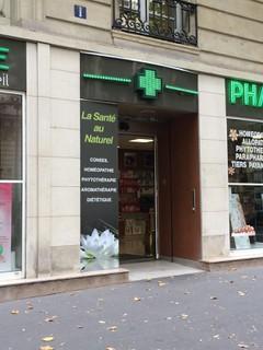 Photo of the March 20, 2018 3:37 PM, Homeopathic Pharmacy, 1 Avenue de Messine, 75008 Paris-8E-Arrondissement Avenue de Messine, 75008 Paris-8E-Arrondissement, France