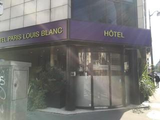 Foto del 21 de septiembre de 2017 10:02, Hôtel Paris Louis Blanc - Paris 10, 232 Rue du Faubourg Saint-Martin, 75010 Paris, Francia