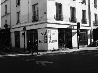 Foto del 22 de septiembre de 2016 12:17, la Galerie du Génie de la Bastille, 126 Rue de Charonne, 75011 Paris, France