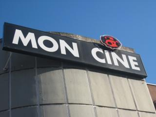 Photo of the February 5, 2016 6:54 PM, Mon Ciné, 10 Avenue Ambroise Croizat, 38400 Saint-Martin-d'Hères, Frankreich