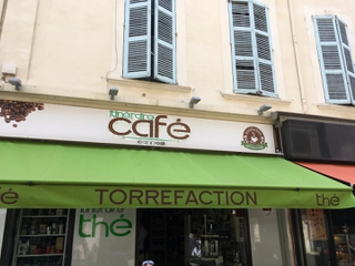 Foto vom 22. Juni 2017 12:00, ITINERAIRE CAFE CANNES, 10 Rue Hoche, 06400 Cannes, France