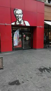Photo du 19 novembre 2017 15:40, KFC, Unirea Shopping Center, Aripa Călărași, Parter, Bulevardul Corneliu Coposu, București 030167, Romania