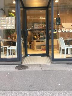 Photo du 5 janvier 2018 09:52, Kanji, 26 Rue de Reuilly, 75012 Paris, France