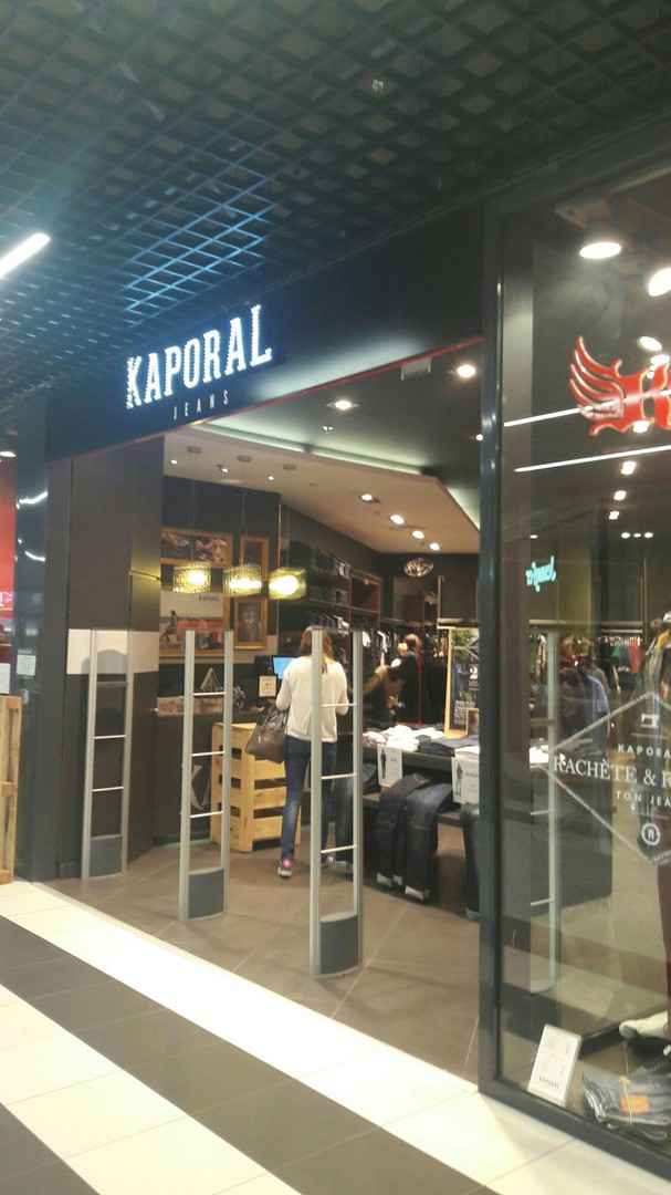 Photo of the September 20, 2017 11:41 AM, Kaporal Store, 1097 Avenue des Landiers, 73000 Chambéry, France