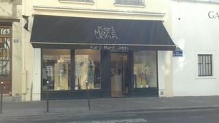 Photo of the March 25, 2017 10:23 AM, Karl Marc John, 10 Rue de Turenne, 75004 Paris, Francia