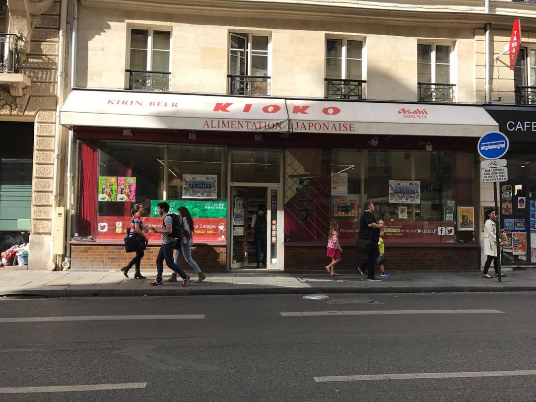 Foto vom 23. Mai 2017 16:18, Kioko, 46 Rue des Petits Champs, 75002 Paris, France