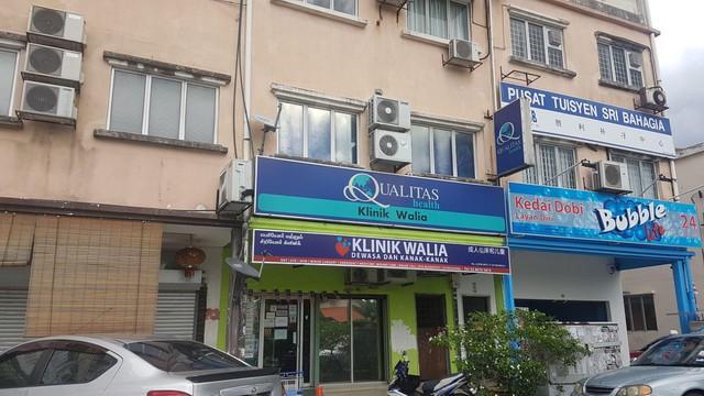 Klinik Walia | Puchong | Detailed accessibility - Jaccede