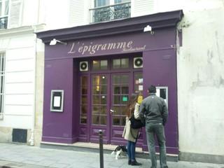 Foto vom 4. November 2017 10:43, L'Épigramme, 9 Rue de l'Éperon, 75006 Paris, France