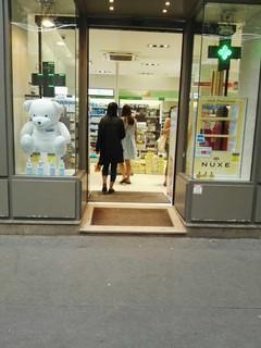 Photo of the March 20, 2018 3:20 PM, La Grande Pharmacie du 15, 119 Rue Saint-Charles, 75015 Paris, France