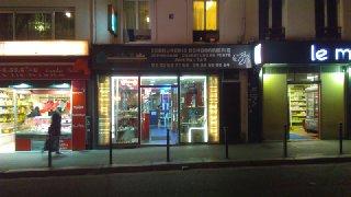 Foto vom 23. November 2016 16:54, La Grande Serrurerie, 9 Rue de Ménilmontant, 75020 Paris, France