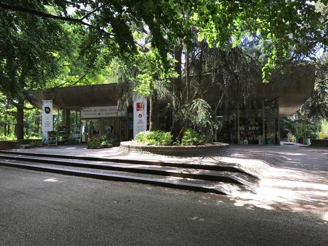 La Maison du Jardin Botanique | Paris | Accessibilité ...