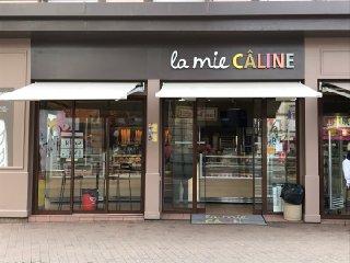 Photo du 10 février 2017 16:09, La Mie Câline, 38 Rue Paul Poirier, 50400 Granville, France