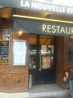Photo du 24 octobre 2017 13:56, La Nouvelle Etoile, 271 Rue des Pyrénées, 75020 Paris, France