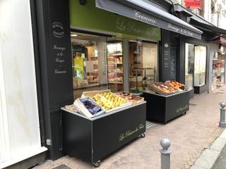 Foto vom 11. März 2017 16:53, La Passion du Fruit, 13 Rue Paul Poirier, 50400 Granville, Frankreich