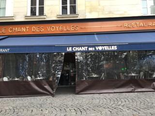 Photo du 7 décembre 2017 11:12, Le Chant des Voyelles, 2 Rue des Lombards, 75004 Paris, France