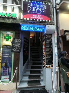 Foto del 30 de enero de 2018 13:24, Le French Burger By Philippe Cyril, 40 Rue de l'Hôpital, 76000 Rouen, France