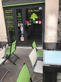 Photo du 12 septembre 2017 13:28, Le Roi Falafel, 30 Rue Palais Grillet, 69002 Lyon, Francia