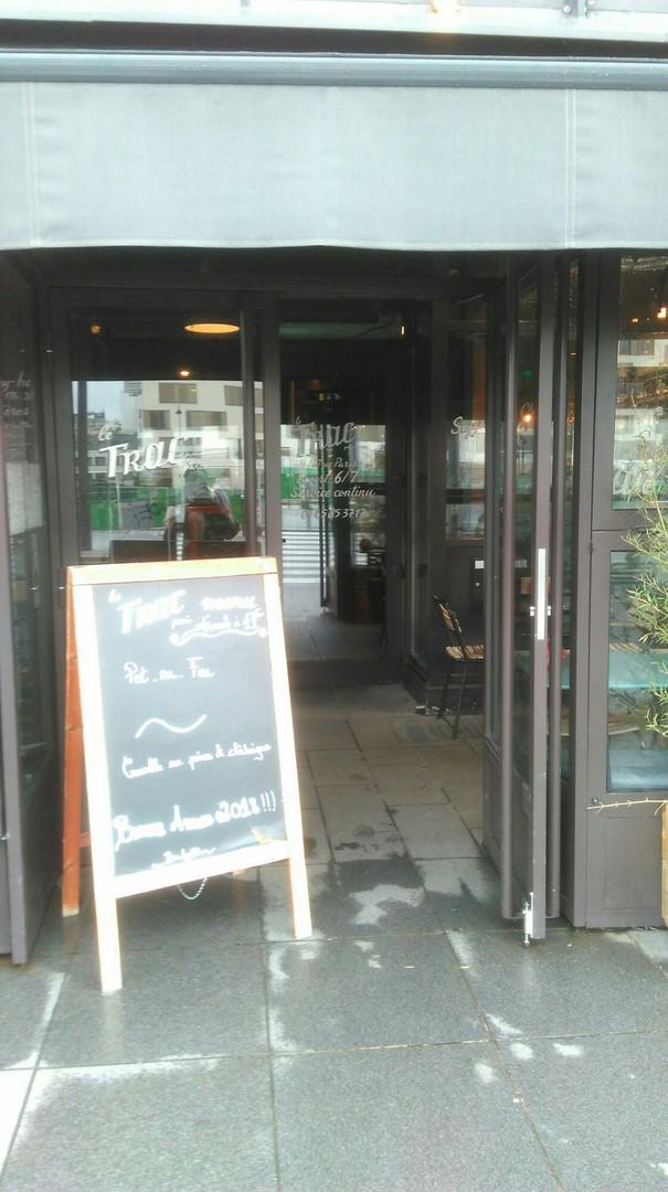 Photo du 10 janvier 2018 10:43, Le Trac, 72 Avenue de France, 75013 Paris, France