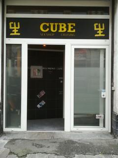 Foto del 22 de octubre de 2017 13:34, Le cube, 5ter Rue du Vieux Faubourg, 59800 Lille, France
