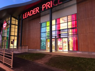 Foto del 12 de febrero de 2018 17:27, Leader Price, ZAC du Chemin Neuf, Avenue Mozart, 78260 Achères, France