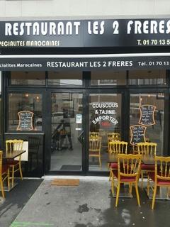 Photo of the March 10, 2017 11:52 AM, Les deux frères, 57 Avenue de Paris, 94800 Villejuif, France