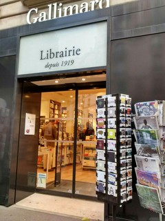 Photo du 21 octobre 2017 13:41, Librairie Gallimard - Paris, 15 Boulevard Raspail, 75007 Paris, France