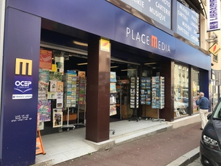 Photo du 14 juin 2017 00:03, Librairie OCEP - Place Média, 43 Rue Saint-Nicolas, 50200 Coutances, France